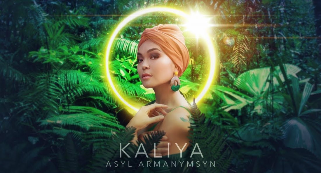 KALIYA — Asyl armanymsyn [Official video]