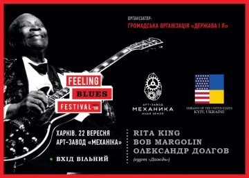 Feeling Blues Festival