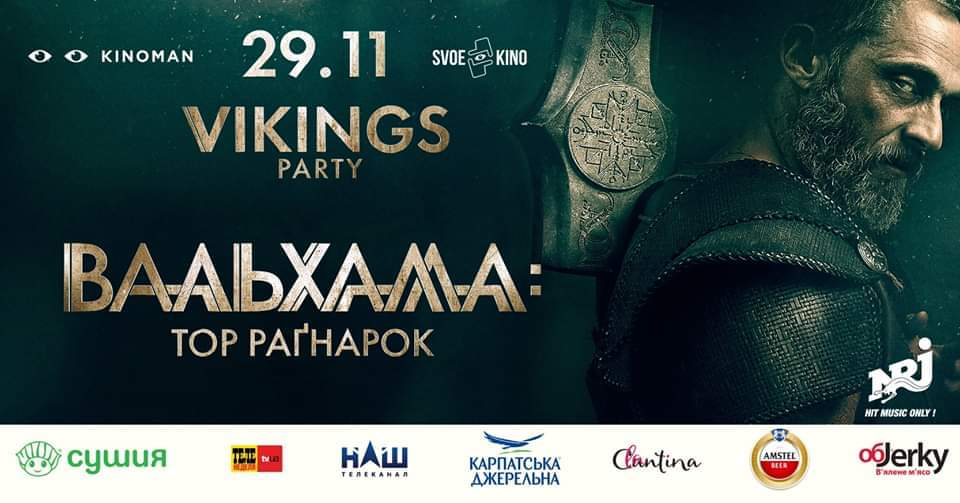 vikings party