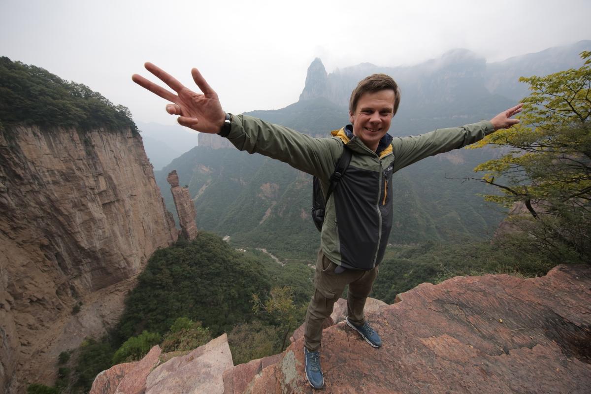 Експедиція в Китай
