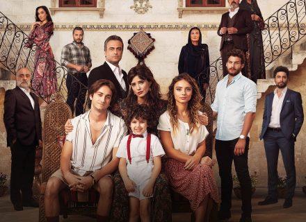 Турецкий сериал «Меня зовут Мелек»: смотреть на Интере