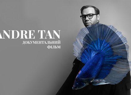 ANDRE TAN — документальный фильм
