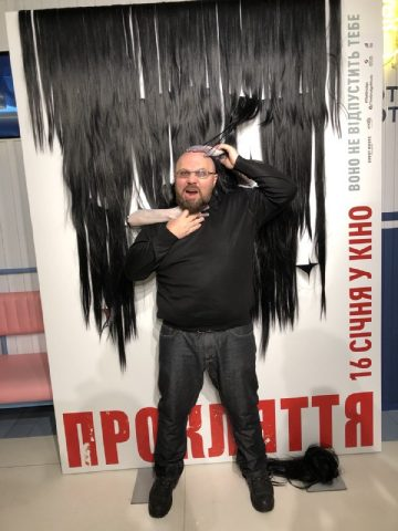 денис путинцев