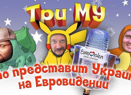 Денис Путинцев об участниках Национального отбора на Евровидение 2020