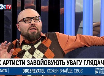 Продюсер Денис Путінцев про новорічні вогники в етері OBOZ.TV