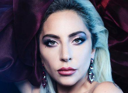 Леди Гага вскоре станет мамой