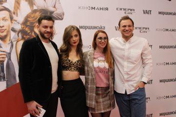 Богдан Юсипчук на прем'єрі фільму «Гола правда»