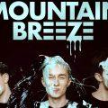 Mountain Breeze - Быть с тобой (Lyric Video)