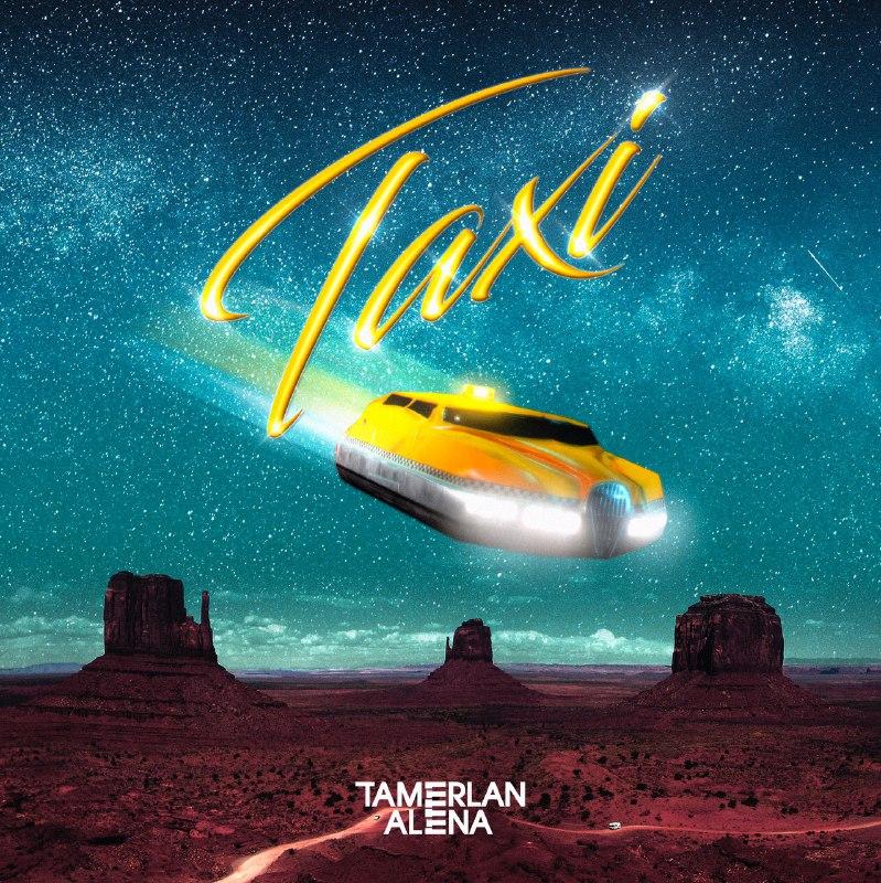 TamerlanAlena такси