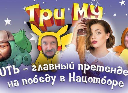 Продюсер Денис Путинцев исполнил еврохит Верки Сердючки и послал KRUTЬ… за чаем
