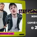 MEGOGO LIVE_Stay Home Show