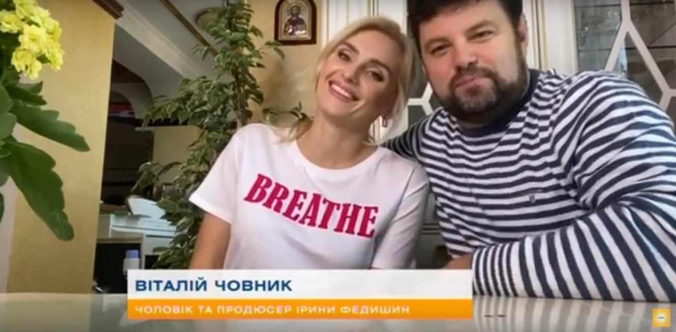 Ирина Федышин с супругом
