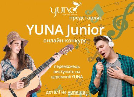 YUNA запускає онлайн-конкурс YUNA Junior для молодих виконавців