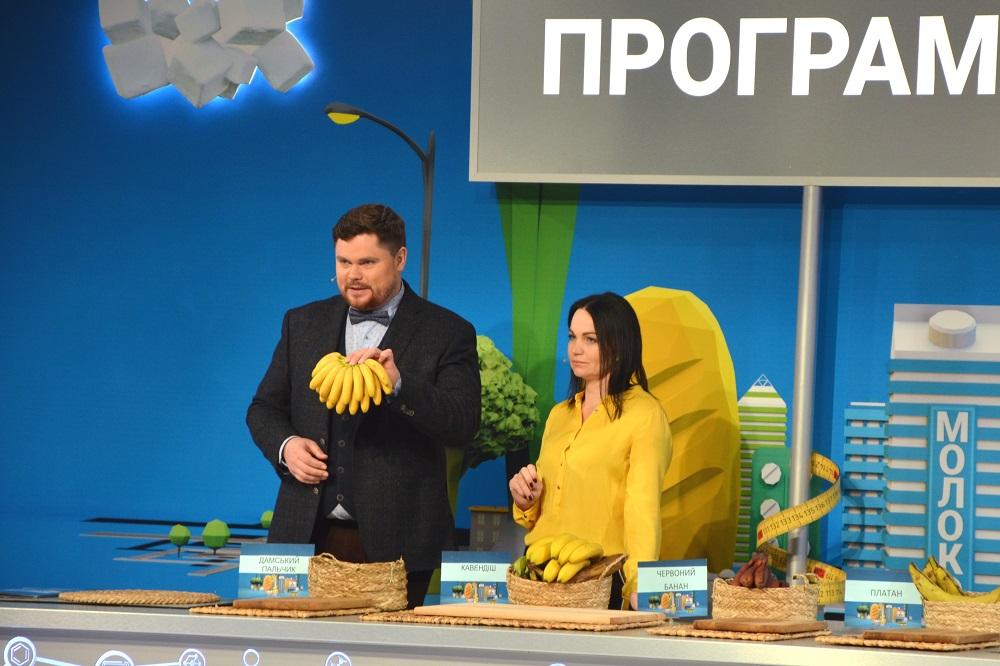 2_Полезная программа_рейтинг продуктов против целлюлита_бананы