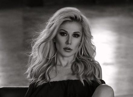 Без Тамерлана! Alena Omargalieva представила сольный трек «Малиновое вино»!