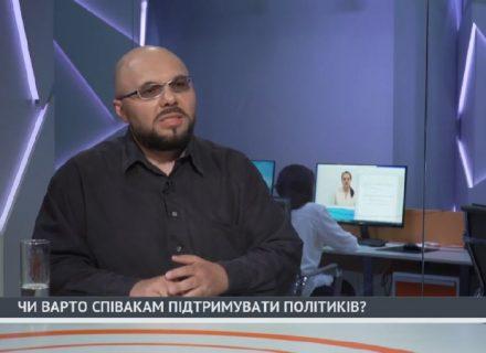 Денис Путинцев оценил шансы украинских артистов в политике