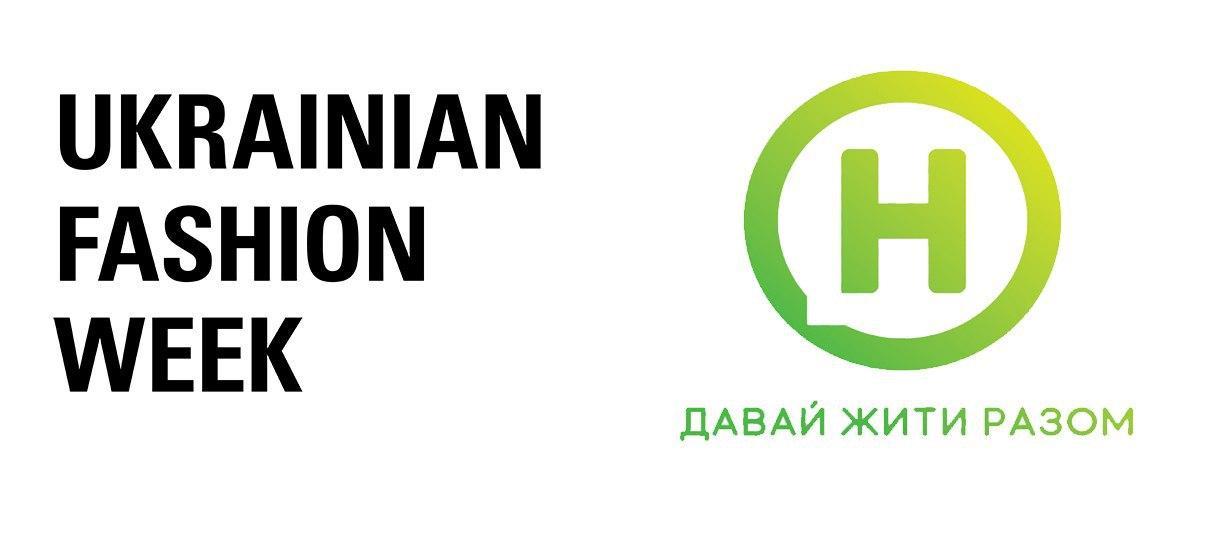 31_08_Новый канал__UKRAINIAN_FASHION1