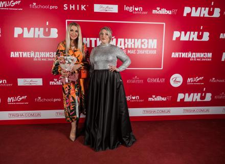 Ольга Сумська, Ірина Білик та інші знялися ню в фотопроекті «Антиейджизм» фотографа Trisha