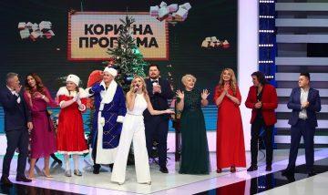 5_Полезная программа_Новый год (2)