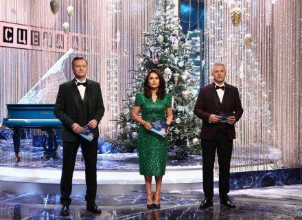 «Место встречи. Новый год»: любимые новогодние песни и их секреты