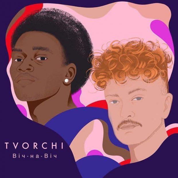 TVORCHI - Віч-на-віч.cover