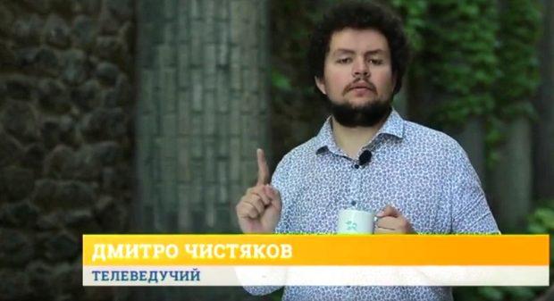 2_Утро с Интером_Время худеть_Дмитрий Чистяков