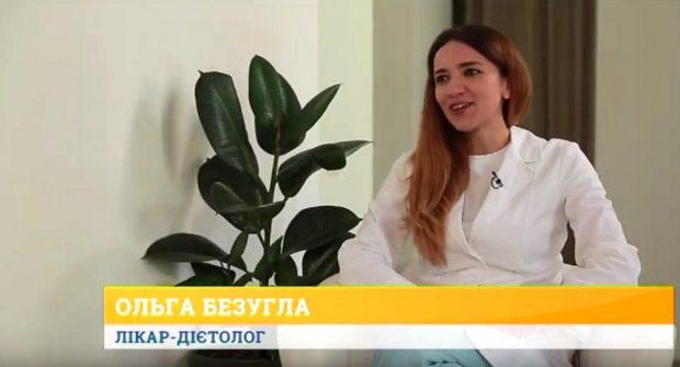 4_Утро с Интером_Время худеть_диетолог Ольга Безуглая