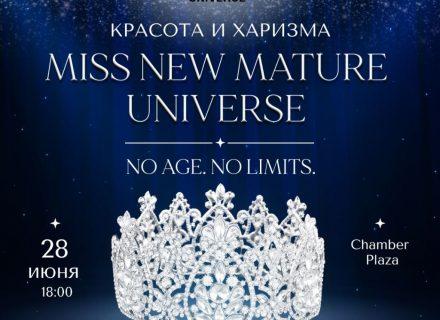 MISS NEW MATURE: Национальный конкурс красоты 40+