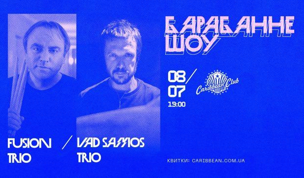 Vad SAmoS Trio