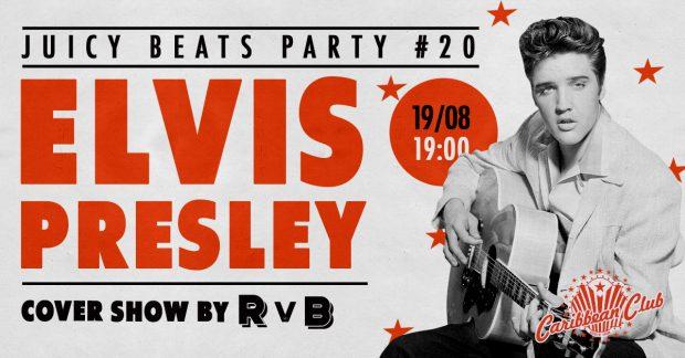 19.08_ELVIS Presley