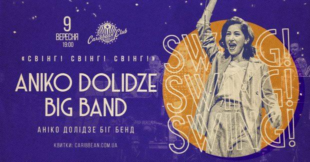 _Aniko Dolidze Big Band