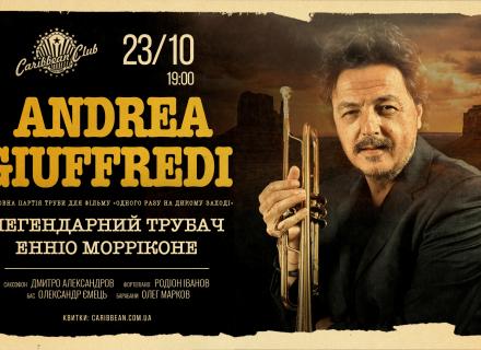 Андреа Джуффреди: легендарный трубач оркестра Эннио Морриконе впервые выступит в Украине
