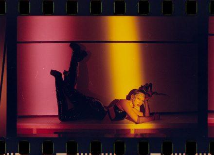 Uliana Royce — Drama Queen (official audio)