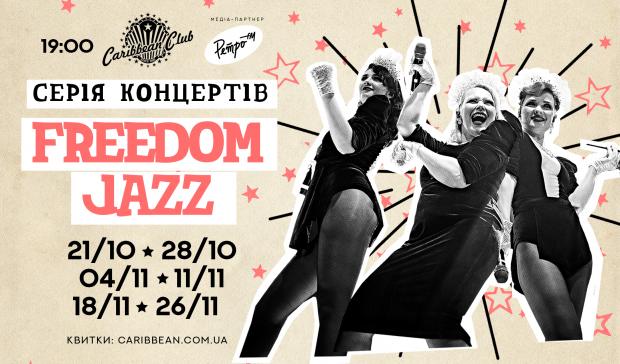 FREEDOM_ekran-min (1)