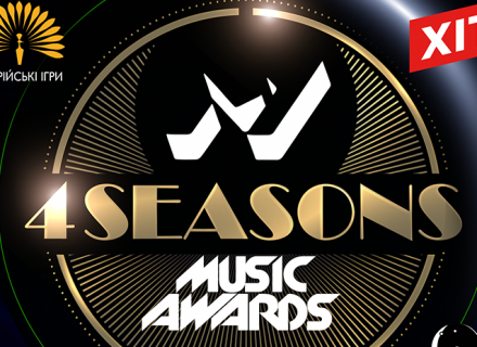 М1 Music Awards. 4 SEASONS