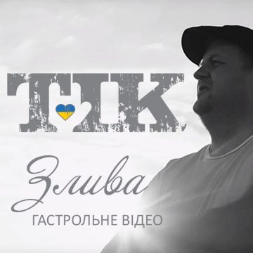 TIK - ZLYVA_800x800_YouTube_Profile