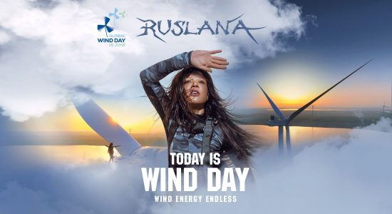 Wind Energy. Endless | Today is Wind Day