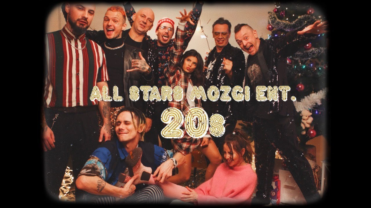 All stars MOZGI Ent. - 20s [Christmas Greeting]