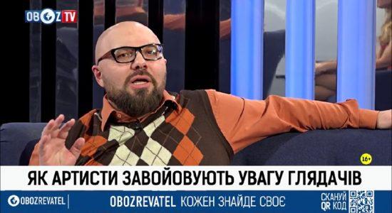 Денис Путінцев про новорічні вогники в етері OBOZ.TV