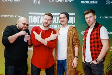 Денис Путінцев та Богдан Юсипчук на прем'єрі комедії «Погані хлопці назавжди»
