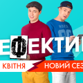Defektivi_new