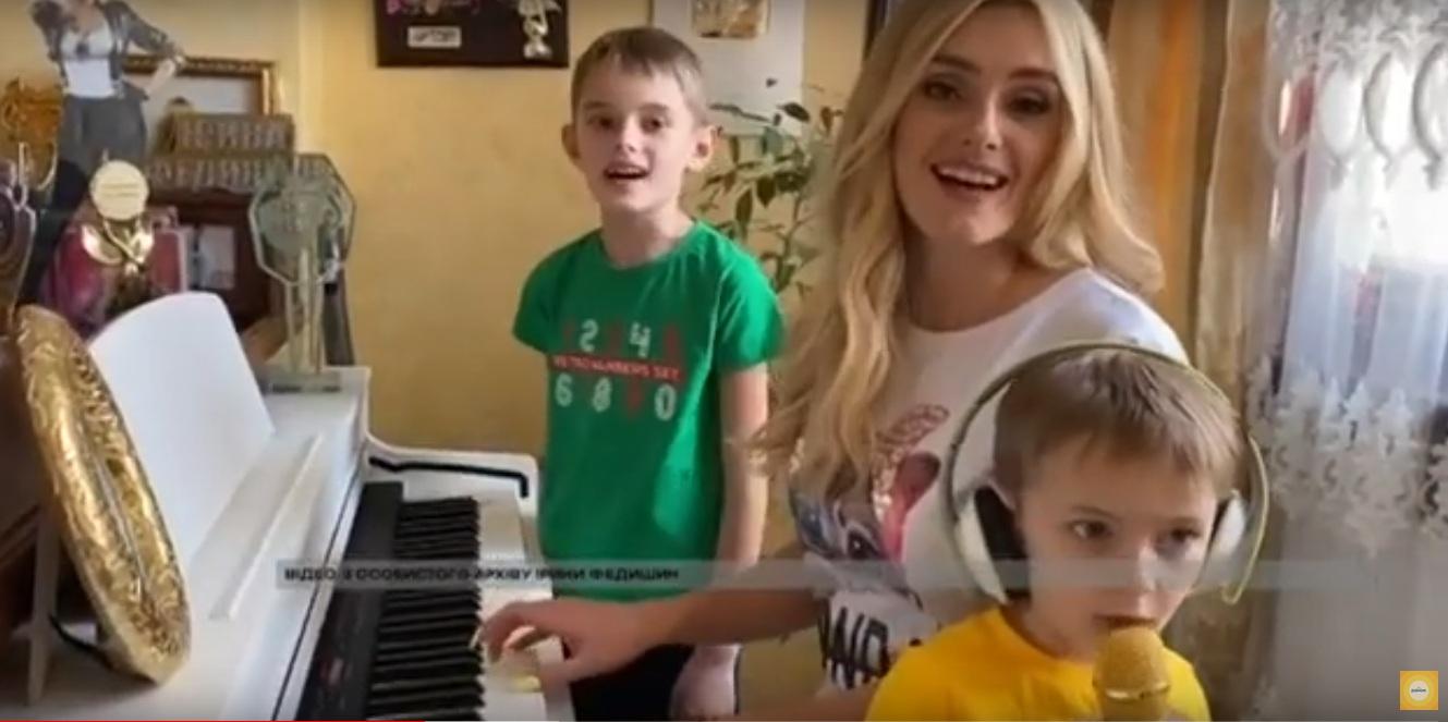 Ирина Федышин с детьми