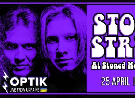 Українське пауер-тріо SINOPTIK зіграє трансконтинентальний концерт солідарності