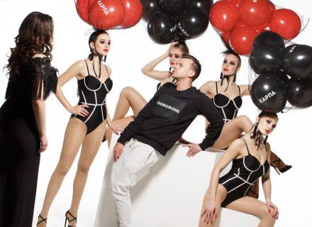 Василий Католик: «Чтобы ни случилось — танцуй»