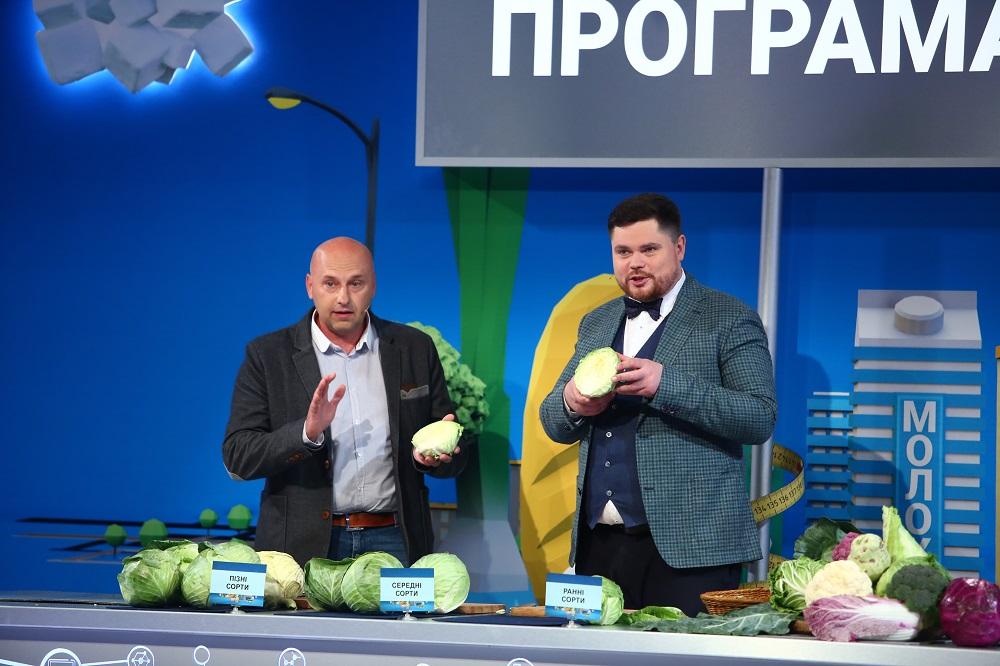 4_Полезная программа_рейтинг продуктов против целлюлита_капуста