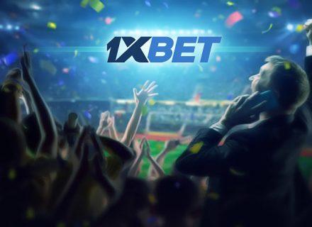 Твои ставки онлайн на спорт события с 1xBet начнут приносить прибыль