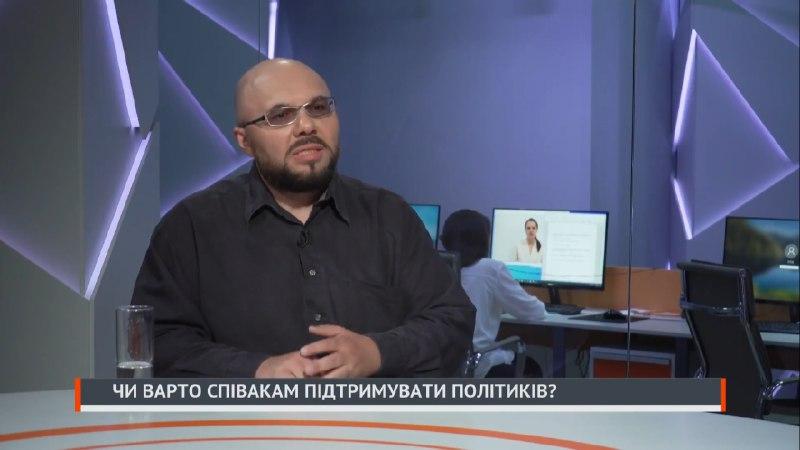 Денис Путинцев об украинских артистах в политике
