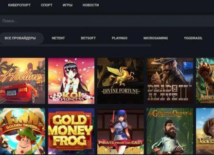 Популярное в Украине Слотокинг казино