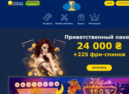 Уникальные возможности при игре в казино Gold cup