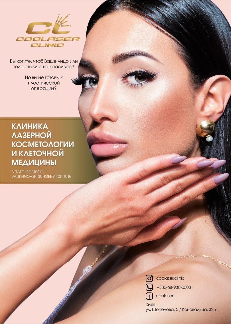 Brand Face: Марина Филипенко
